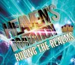 Heaven's Invitation June 18-20 2015 | Atlantic Beach Florida
